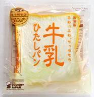 。【新品】スクイーズ(食品系/キーホルダー) ミルク...
