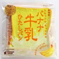 。【新品】スクイーズ(食品系/キーホルダー) バナナ...