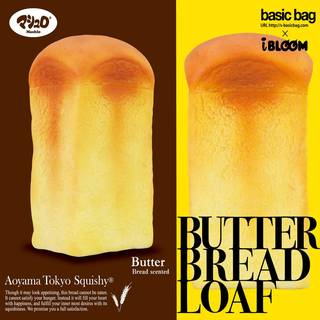 Butter Bread Loaf。バターブレッドロー...