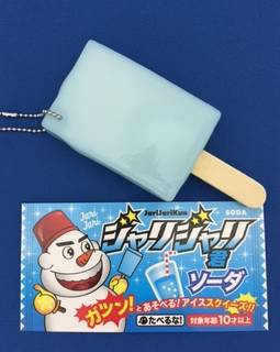 【Food Squeeze ice/景品/ゲームセンタ...