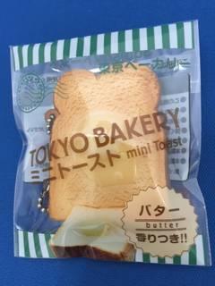 【ぷにぷにマスコット】。スクイーズ☆Tokyo Bak...