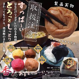 超絶リアル!あまずっぱい香り【9月4日発売】スクイ...