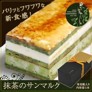 パリッとフワフワな新食感!京都の老舗茶舗が自信をもって...