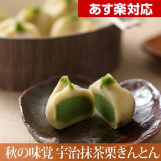 京都の宇治茶の老舗が贈る宇治抹茶を使ったお取り寄せ...