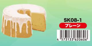 『スクイーズ ケーキ Sunny's Kitchen ...