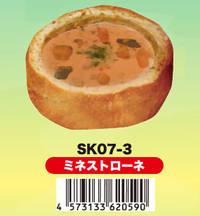『スクイーズ スープ Sunny's Kitchen ...