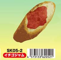 『スクイーズ バケット Sunny's Kitchen...