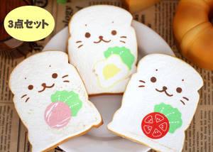 スクイーズ3000円以上でもう1個プレゼント食パン...