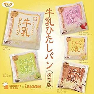 Amazon.co.jp: マシュロ 復刻版 牛乳ひた...