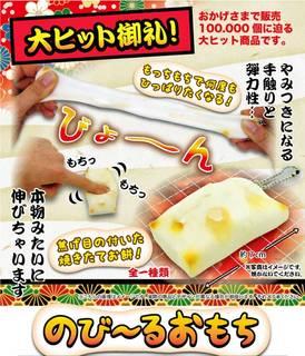 Amazon.co.jp: スクイーズ のびーるおもち...