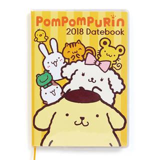ポムポムプリン B6デイトブック 2018