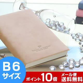 スケジュール帳 2018 ブリリアント B6変型 MARK'S マークス  (47986)