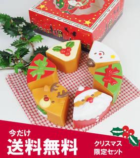 マザーガーデンままごとやわらかおもちゃ クリスマスのデ...