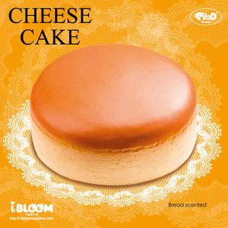 チーズケーキ。チーズケーキ【BLOOM ブルーム スク...