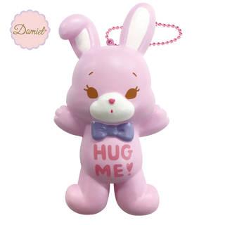 【予約】HUG ME! ハグミー バニー ぷにぷにマス...