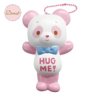 【予約】HUG ME! ハグミー パンダ ぷにぷにマス...