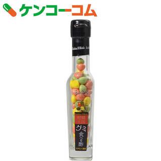 柑橘王国 食べる酢グミ ミックス は、まさに健康を考え...