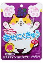 可愛い猫の肉球をモチーフにしたグミ6個セット!...