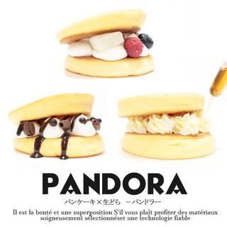 パンケーキ×生ドラ = PANDORA(パンドラ)...