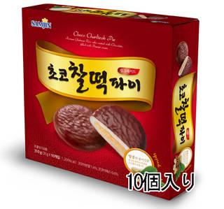 チョコ+もち+ナッツクリーム、三つの味が楽しめる!90...