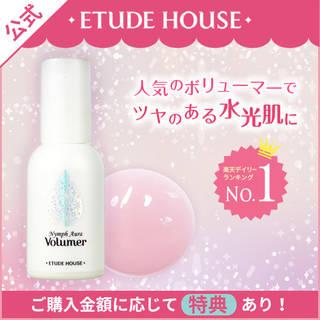 ★即納★【エチュードハウス 公式ショップ】 \3,50...
