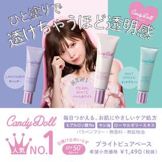 【CandyDoll公式販売店】益若つばさプロデュース...