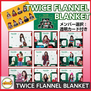 数量限定入荷!。TWICE FLANNEL BLANK...