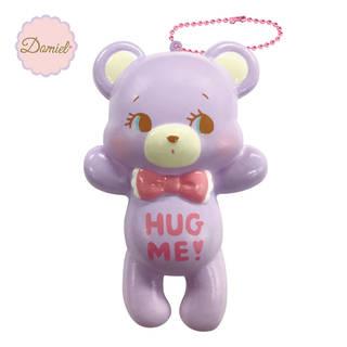 HUG ME! ハグミー ベア ぷにぷにマスコット ス...