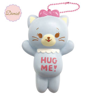 HUG ME! ハグミー キャット ぷにぷにマスコット...