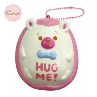 HUG ME! ハグミー ハリネズミ ぷにぷにマスコッ...
