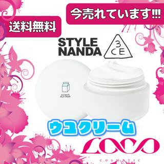 【大人気クリーム!!】 。STYLENANDA 3CE...