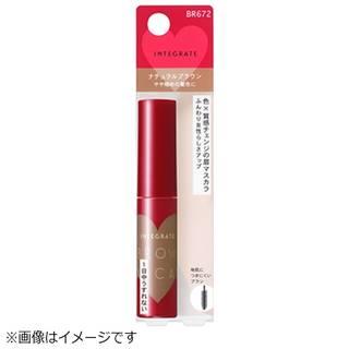 資生堂 shiseido INTEGRATE (インテグレート)ニュアンスアイブローマスカラ BR774(6g) (63950)
