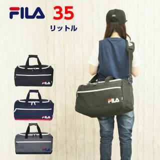 送料無料 1〜2泊の旅行 35Lサイズのボストンバッグ...