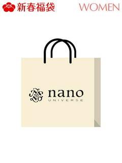 ★4,000円(税込)以上送料無料★nano・univ...
