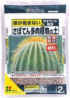 花ごころ さぼてん多肉植物の土 2lが用土ストアでいつ...