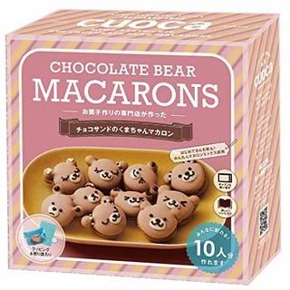 cuoca チョコサンドのくまちゃんマカロンセット /...