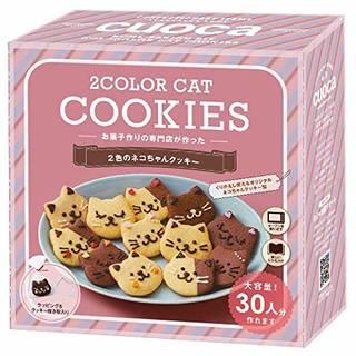 cuoca 2色のネコちゃんクッキーセット / 1セッ...