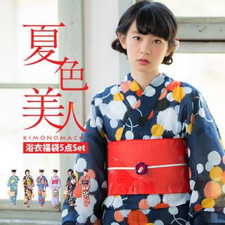 KIMONOMACHI オリジナル 浴衣 セット