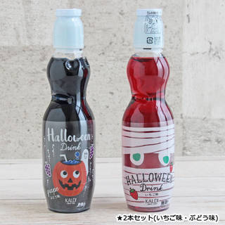 *カルディオリジナル ハロウィンドリンク 2本セット【...