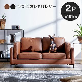 2掛けのレザーソファー。3万円しないでこのデザインはお...