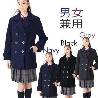 こちらは男女兼用のピーコート。メルトン生地、内ポケット...