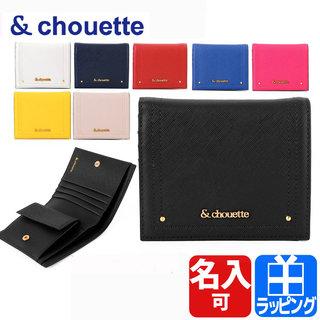 サマンサタバサ 財布 二つ折りミニ財布  (94671)