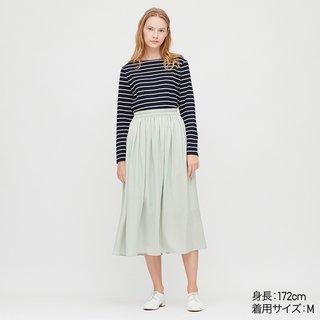ユニクロのロングスカート。こちらもミントカラーが爽...