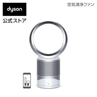 ダイソンの扇風機。デザインがおしゃれでいいですね。...