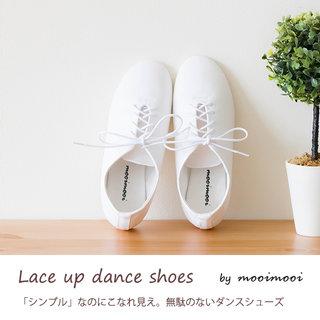 柔らかくて軽い靴。スニーカーよりもおしゃれに見えま...