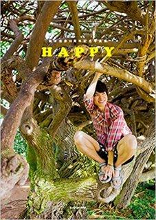 岡本信彦10周年記念写真集 HAPPY | 岡本 信彦 |本 | 通販 | Amazon (99782)