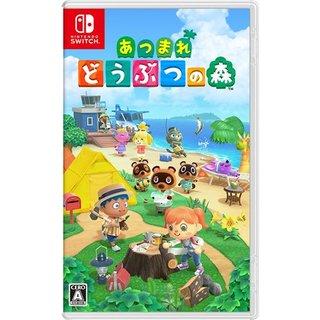 ■商品名:あつまれ どうぶつの森 Nintendo S...