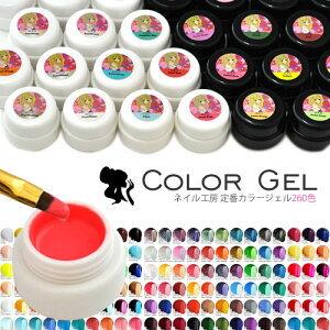 全230色の中から選べます。自分の好みの色が見つか...