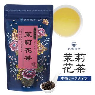 (台湾茶 茶葉 70g)