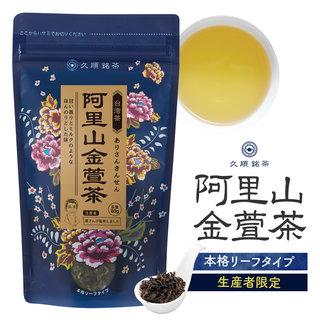 (台湾烏龍茶 高山茶 茶葉 80g)